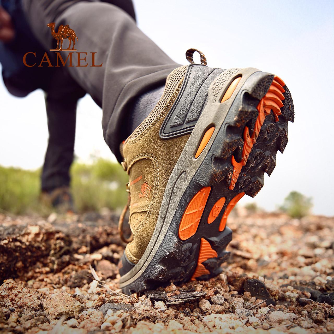 трекинговые кроссовки Camel 14 Camel