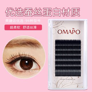 Planting grafted eyelashes, simulation, supernatural, thick, plain, beautiful eyelashes, innocent eyes, eyelashes, false eyelashes, female mink hair