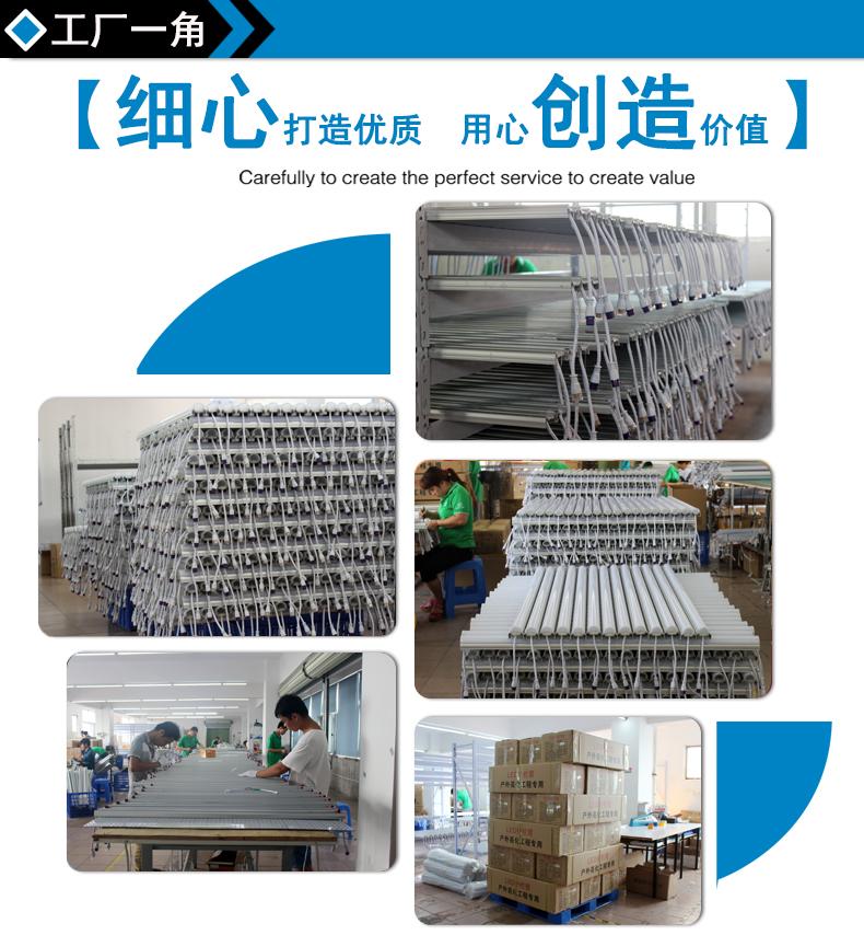C型-铝材护栏管019.jpg