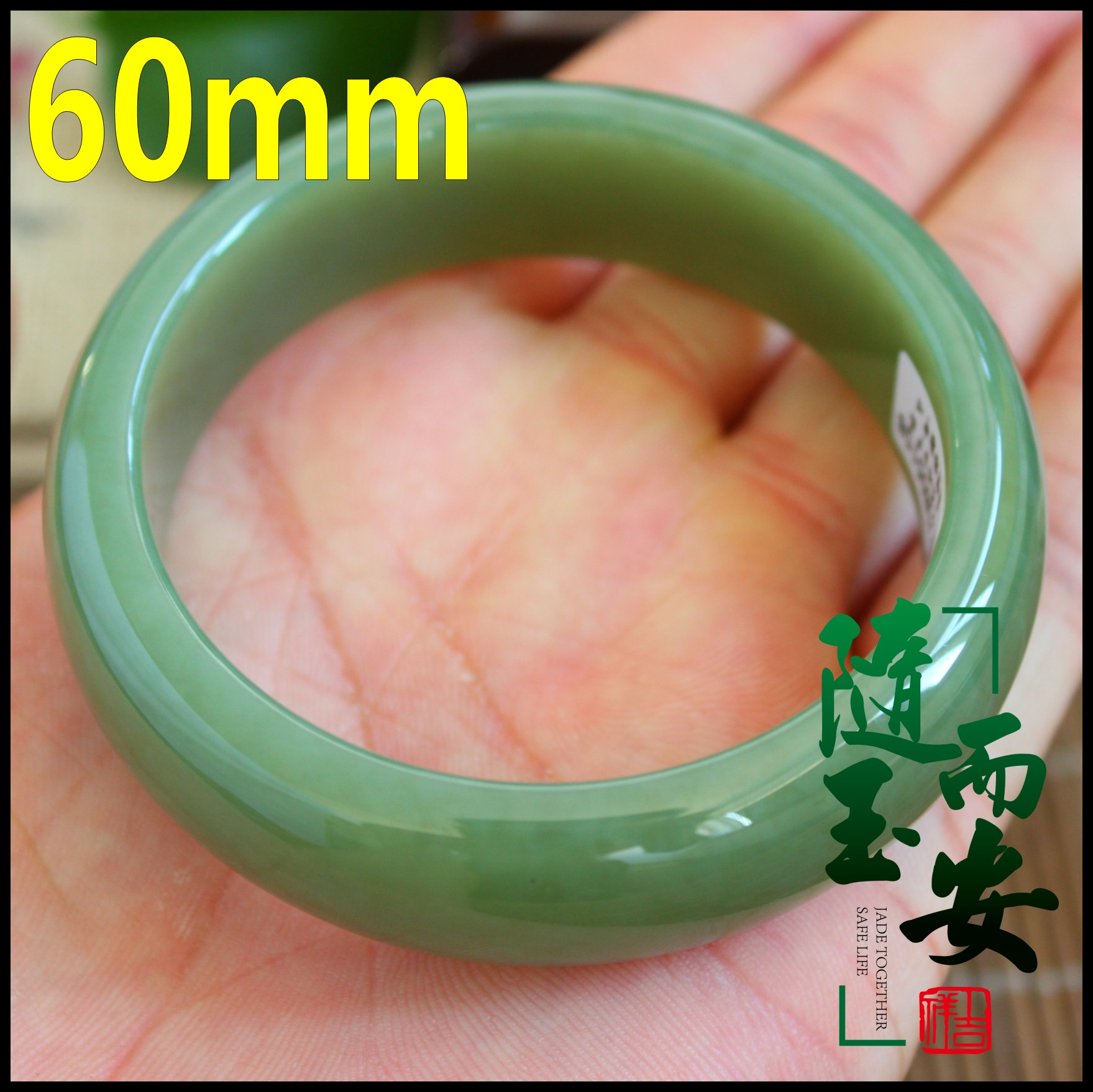 bangle genuine dp amazon jewelry jade carved slip green large com on bracelet