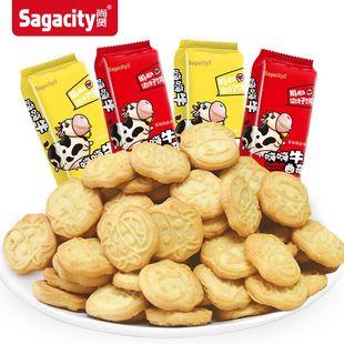 【拍3件】尚贤曲奇饼干10包450g