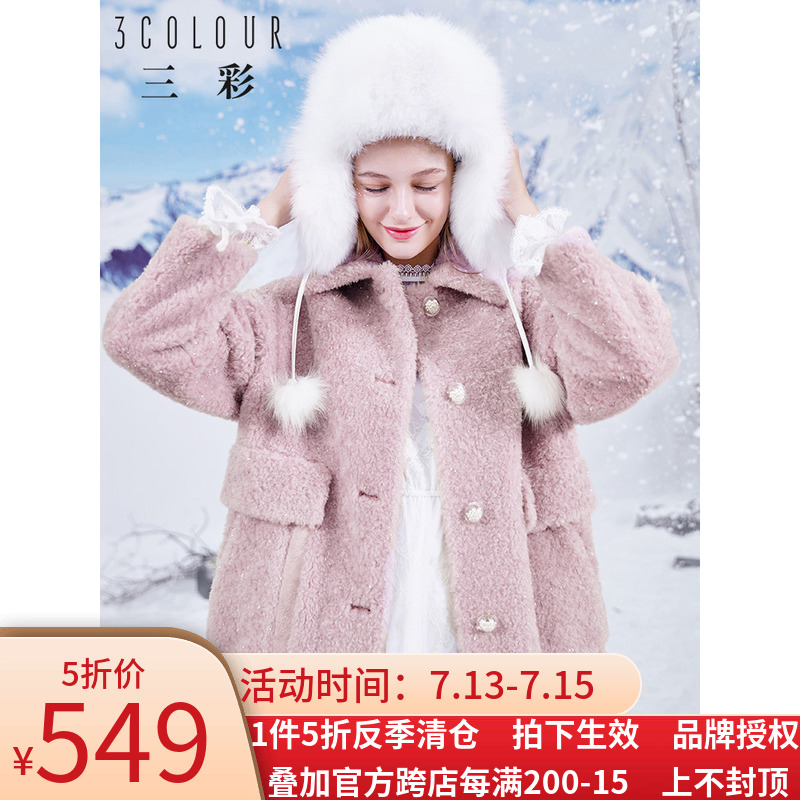 Áo khoác lông ba màu 2019 mùa đông mới, áo khoác lông bằng lụa sáng màu giữa chiều dài ấm áp và thân thiện với môi trường - Faux Fur