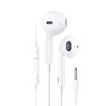 iphone原裝入耳式重低音运动耳机
