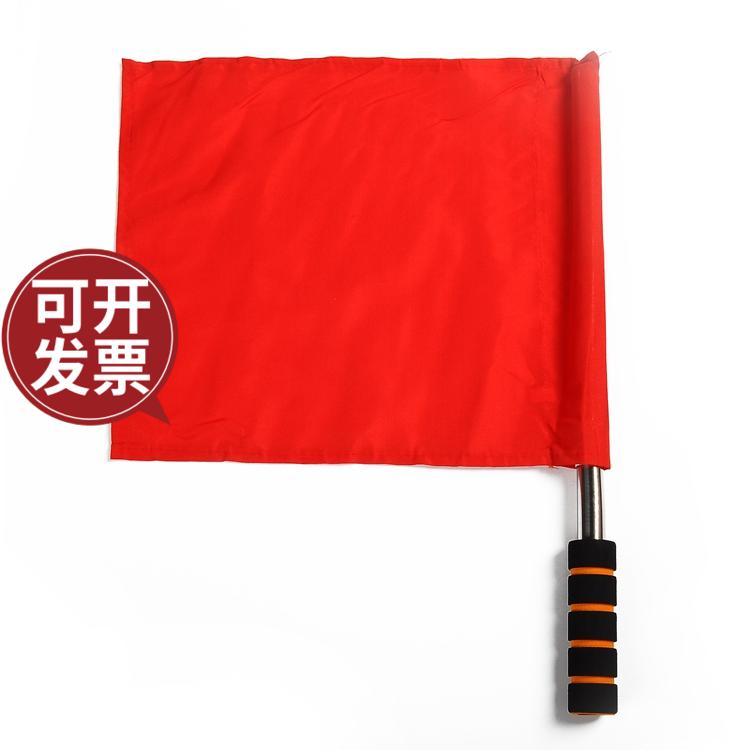 Вегетарианец качество расширять интерес движение может вырезать приговор флаг цвет флаг патруль край флаг волосы порядок флаг поле путь вырезать приговор специальный сигнал флаг