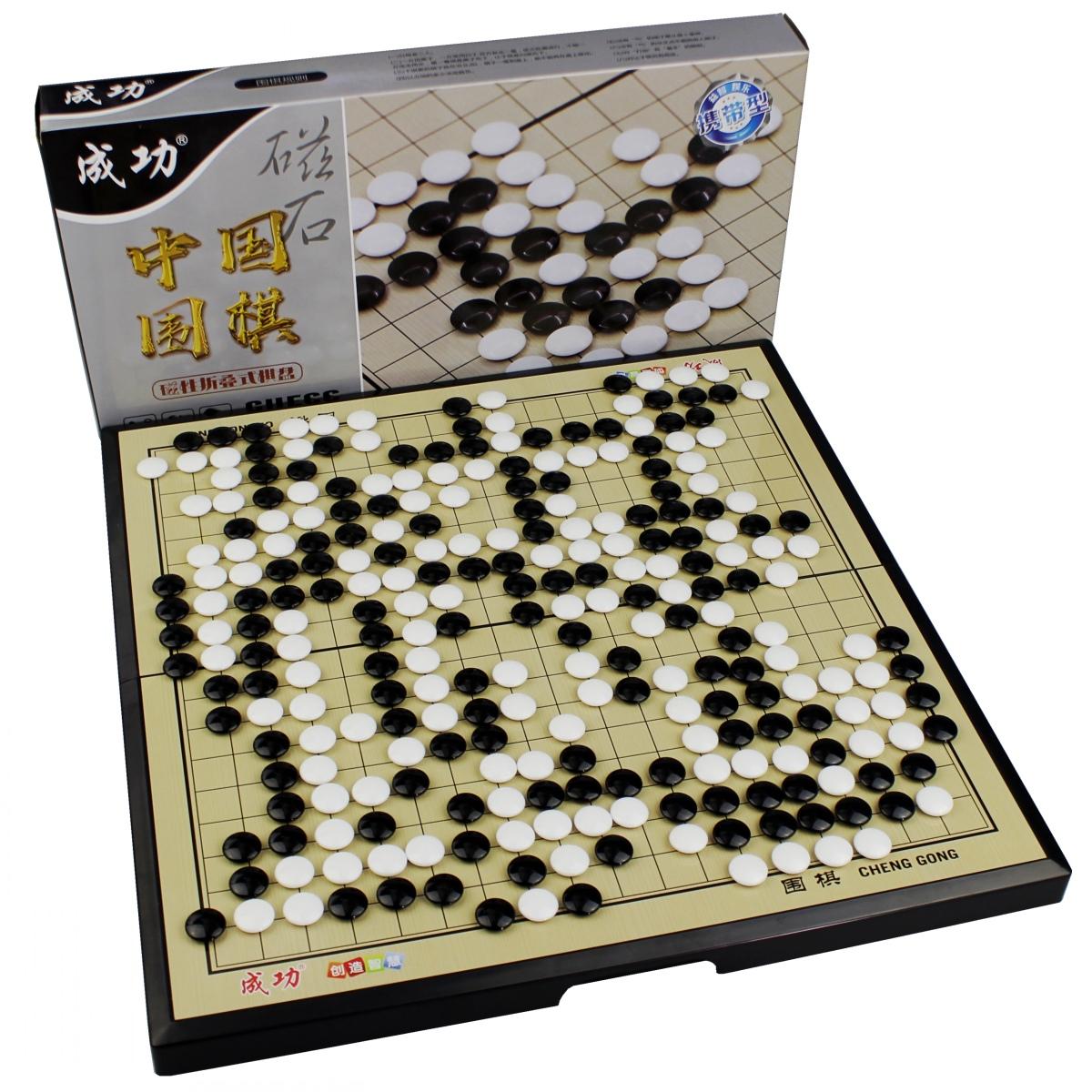 Идти успех магнитный большой размер сложить шахматная доска установите 19 дорога ребенок головоломка пять сын шахматы игрушка новичок обучение