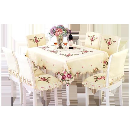一朵布艺欧式绣花餐桌布台布茶几桌垫桌布椅套椅子套椅垫套装