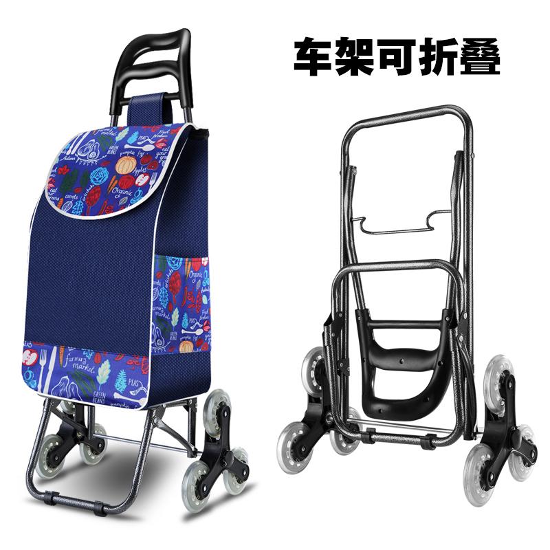 爬楼购物车买菜车小拉车折叠手拉车行李车拉杆超市家用便携小推车