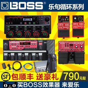Педали эффектов,  BOSS RC-1 RC3 RC30 RC505 RC202 музыка предложение цикл комплекс эффект устройство  LOOP отдельный кадр, цена 9093 руб