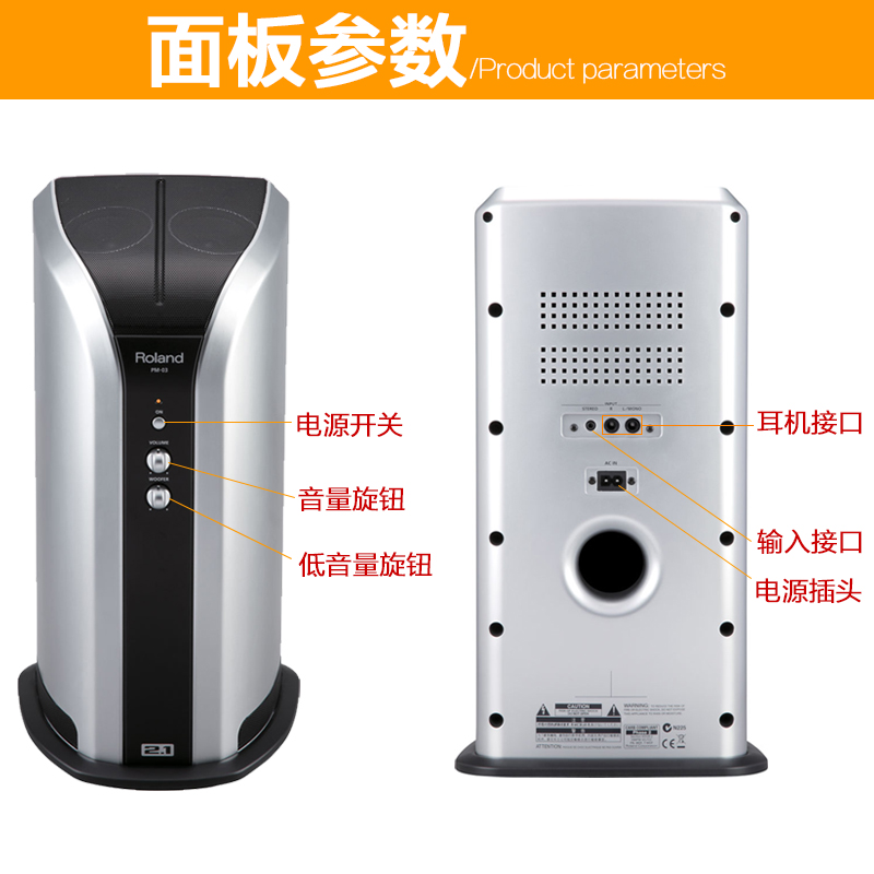 Акустическая система Roland  PM100 PM03 PM-200 PM10