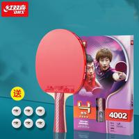 红双喜乒乓球拍专业级单只装儿童初学者二星四星狂飙横拍直拍套装