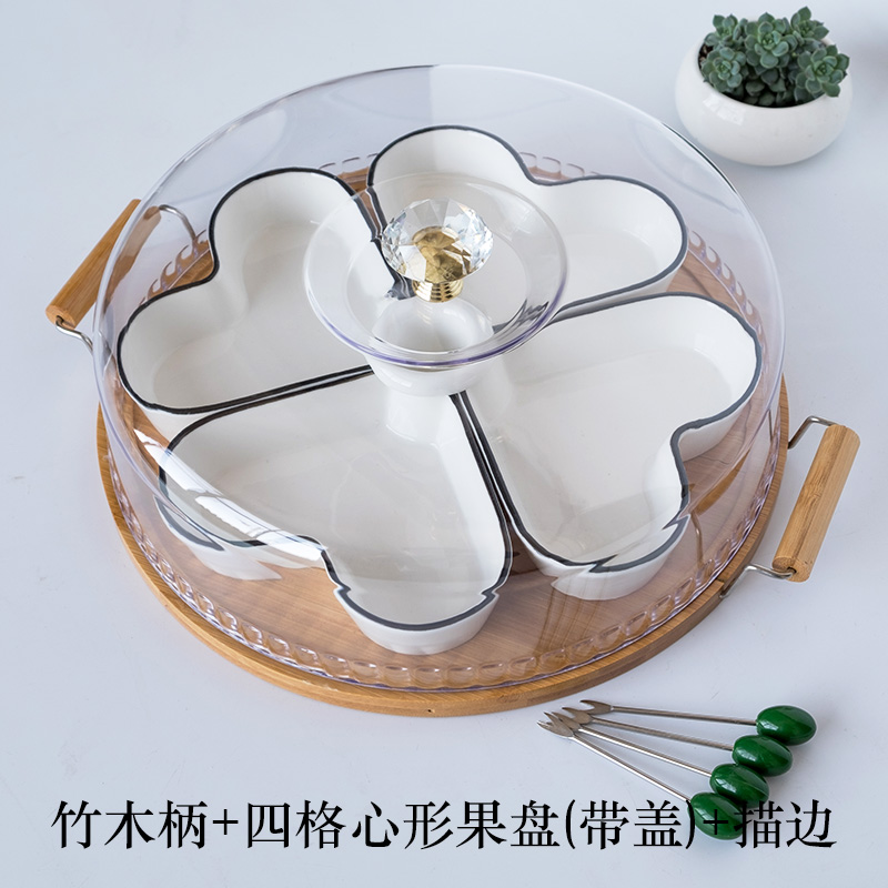 Bamboo Handle  Round Support + Heart Shaped Dish + Cover + 4 Fork + Line