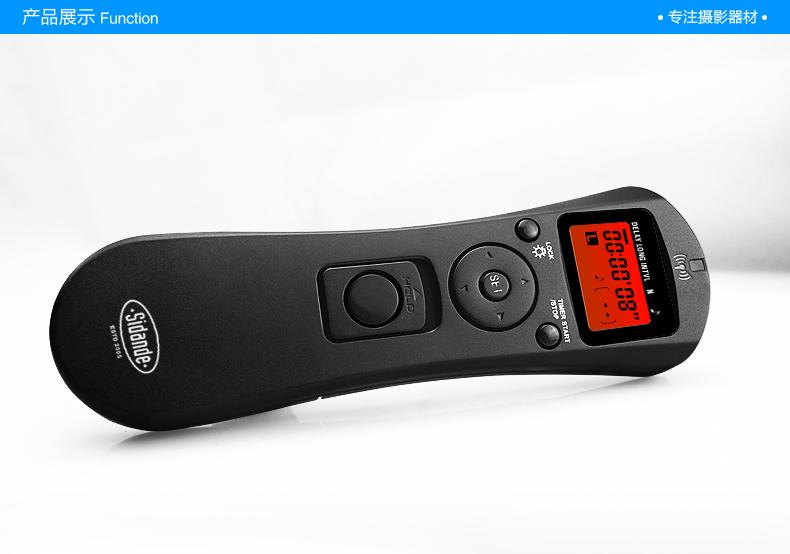 尼康d90说明书_斯丹德RST7204单反相机D7100 D90 D800尼康B门无线遥控定时快门线