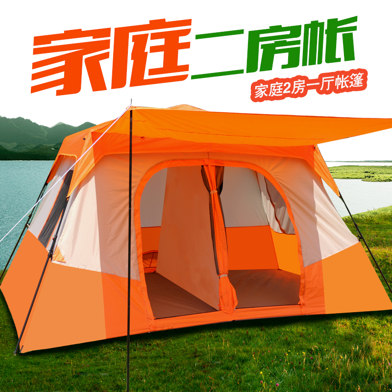 Tent two-room one-room large tent 5-8 people full-automatic thickening rainproof double-layer c&ing c&ing 2-room tent & USD 228.68] Tent two-room one-room large tent 5-8 people full ...