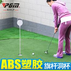 лунка для гольфа Pgm Golf