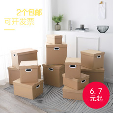 Kraft paper storage box with cover, book box, file box, file box, storage box, packing box