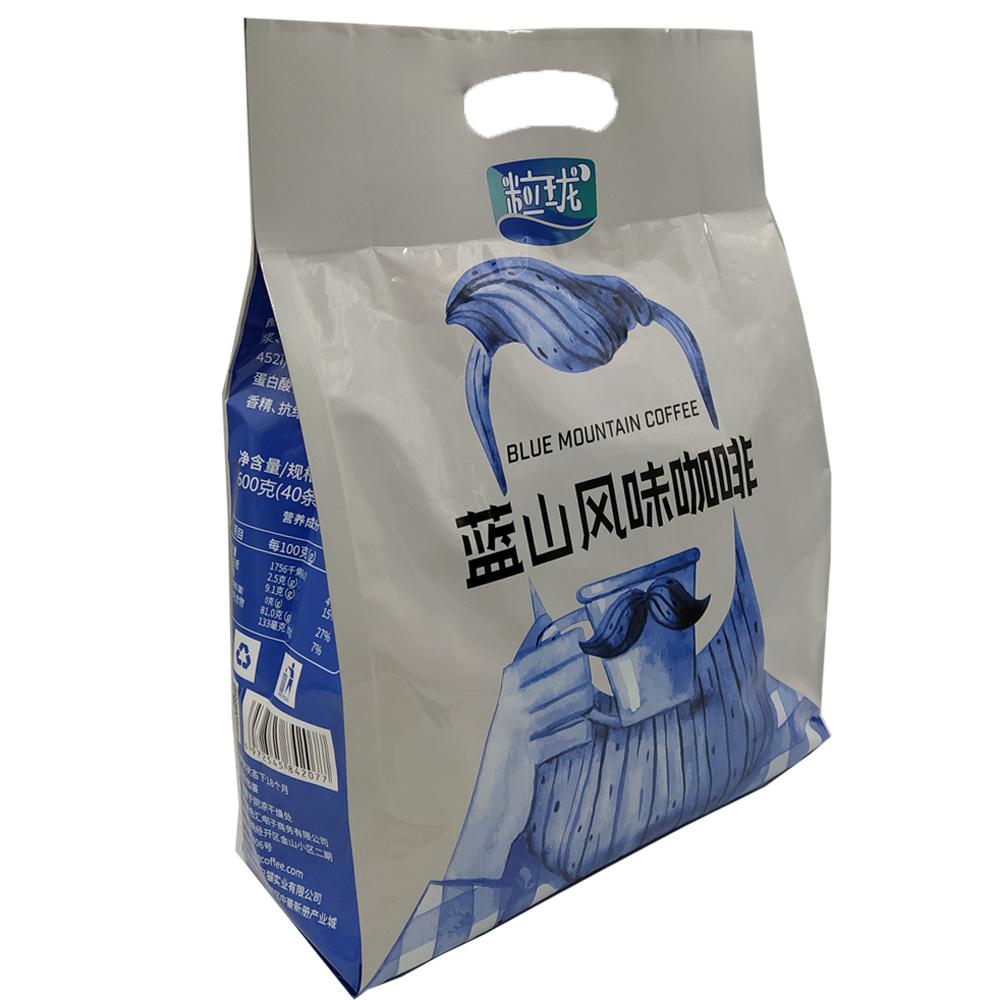 速溶咖啡粉三合一蓝山风味咖啡600克40条云南小粒咖啡粉粒珑咖啡