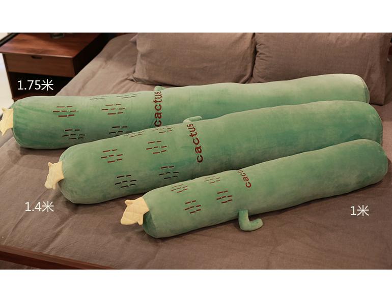 可爱抱枕长条枕夹腿睡觉枕头可拆洗圆柱女孕妇男床头双人靠枕靠垫商品详情图