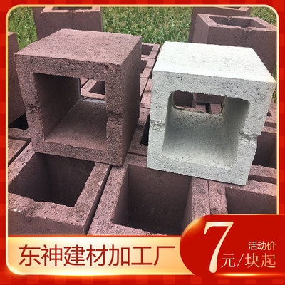 East god building materials QBlock stereo hollow decorative brick cement brick hollow brick porous brick hollow brick partition map