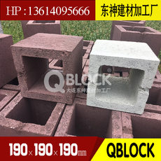 East Building Materials QBLOCK God hollow three-dimensional decorative brick cement block porous brick hollow brick partition landscaping ceramic tiles