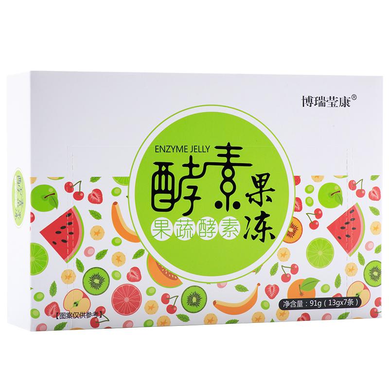 第二件1元!臺灣博瑞瑩康酵素果凍