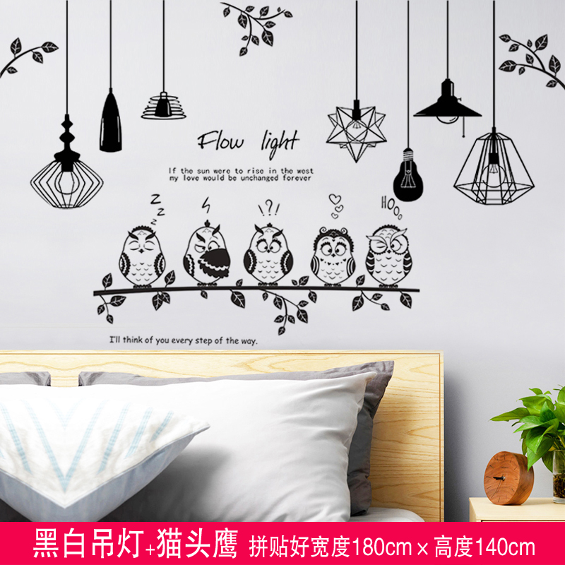 Black And White Chandelier + Owl