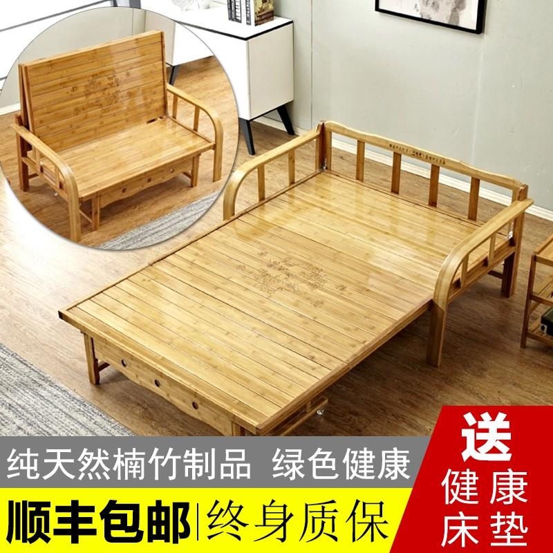 竹床折叠床单人床午休家用双人1.2午睡1.5米实木床两用沙发床凉床
