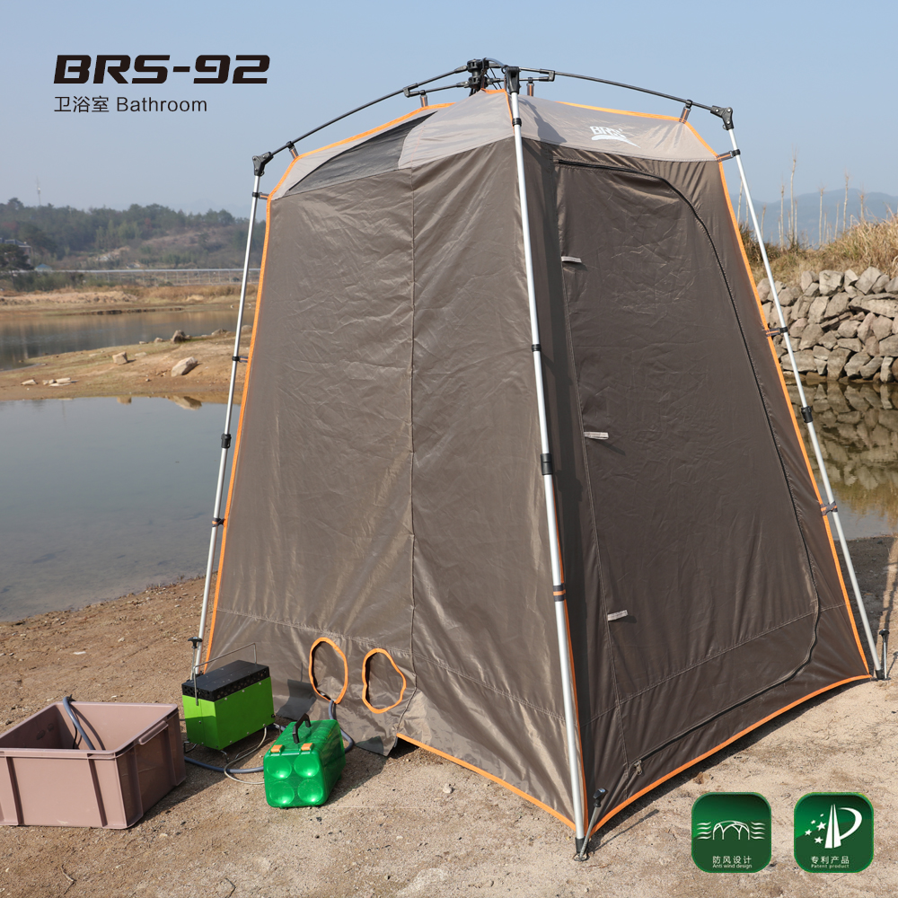 Brother Brs 92 Bathroom Camping Outdoor Bathing Tent Changing Mobile Toilet