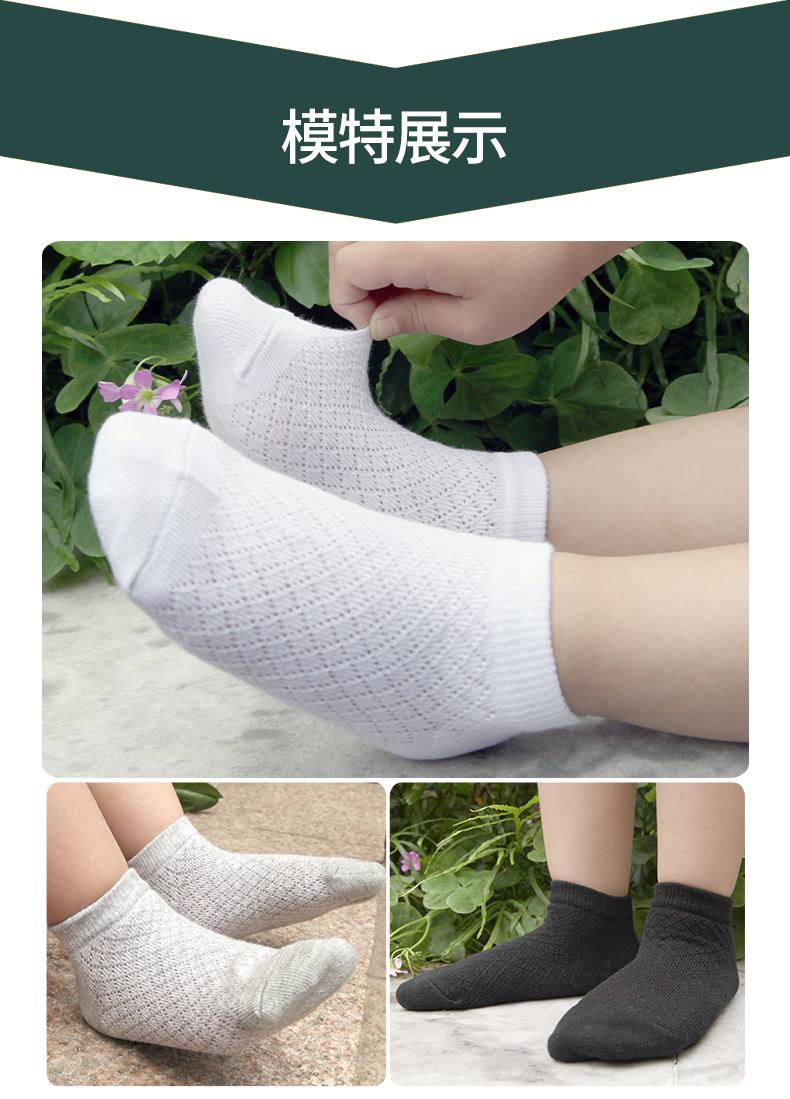 儿童袜子夏季薄款纯棉网眼白色浅口男童女童超薄隐形袜小孩学生短袜详细照片