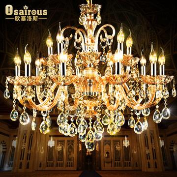 欧塞洛斯灯具 奢华水晶灯 欧式大气客厅蜡烛