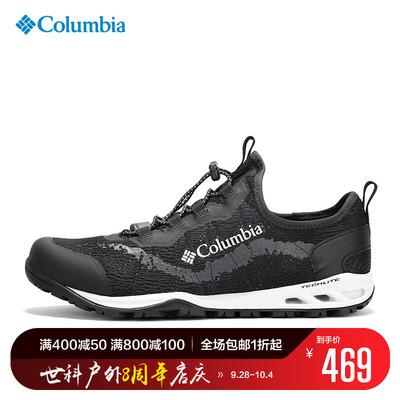2018春夏新品哥倫比亞戶外男鞋透氣涉水登山徒步鞋溯溪鞋DM1236