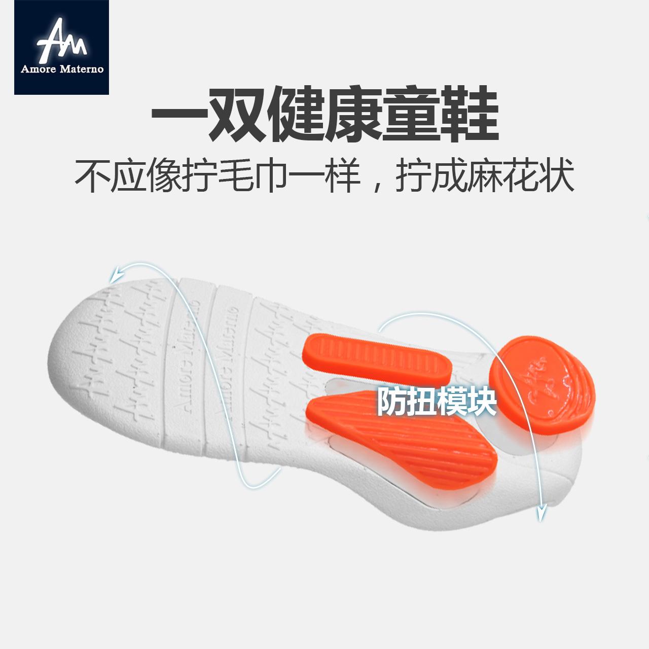 Детские ботинки с нескользящей подошвой Amore Materno amb001 1-3