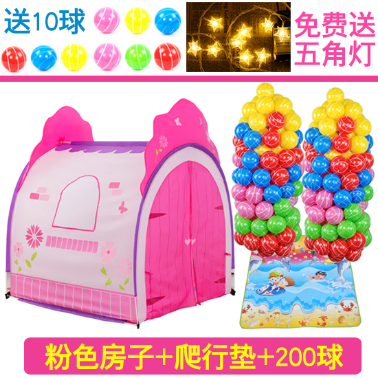 PINK BIG HOUSE +200 BALLS + CRAWLING MAT  SEND FIVE-POINTED STAR LIGHTS +10 BALLS