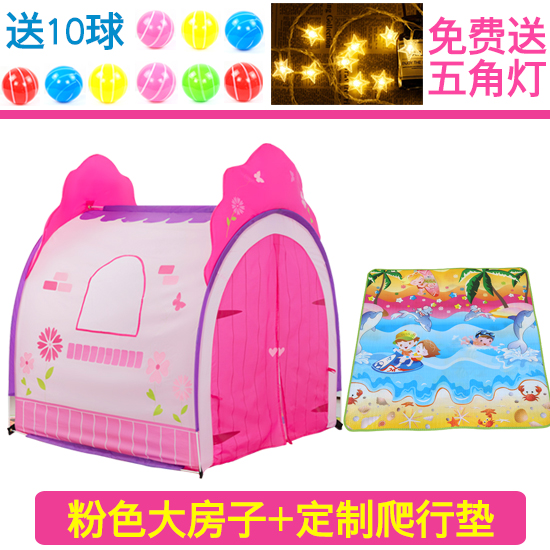 PINK BIG HOUSE + CRAWLING MAT  SEND FIVE-POINTED STAR LIGHT +10 BALLS