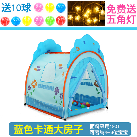 BLUE BIG HOUSE  SEND FIVE-POINTED STAR LAMP +10 BALLS