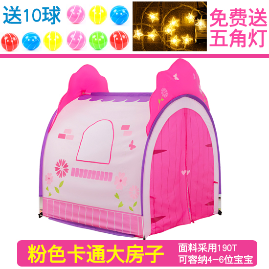 PINK BIG HOUSE  SEND FIVE-POINTED STAR LAMP +10 BALLS