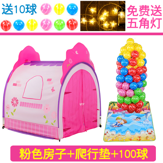 PINK BIG HOUSE +100 BALLS + CRAWLING MAT  SEND FIVE-POINTED STAR LIGHTS +10 BALLS