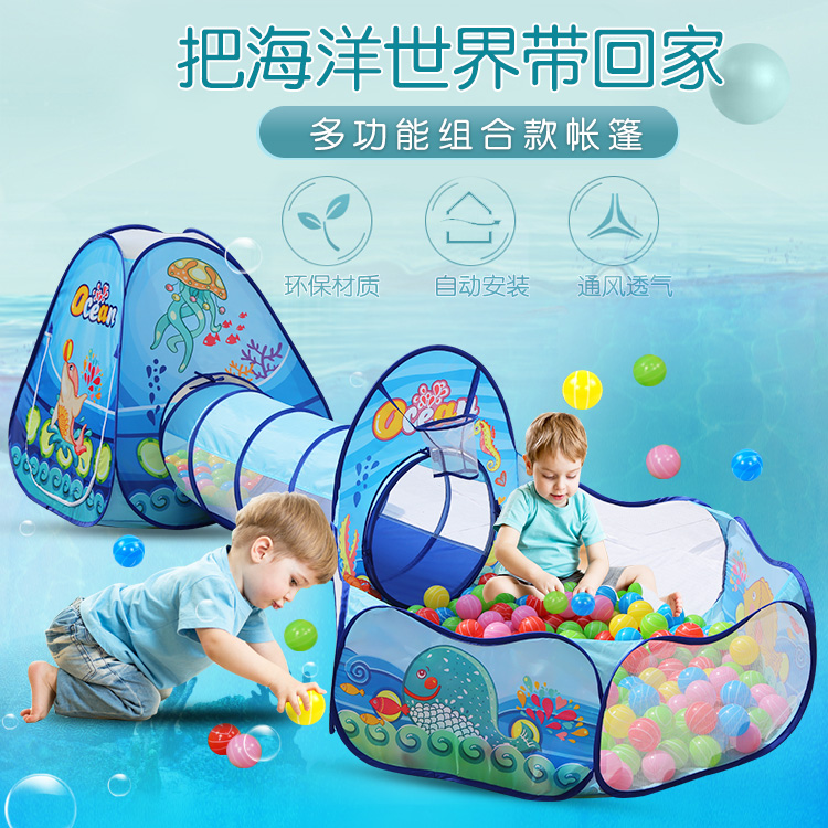 reputable site 24a9d 2dd1a Children's games tent girls games House Princess indoor triple tunnel ocean  ball pool baby crawling tube