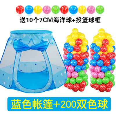 120cm Blue +200 Big Two-color Ball (7cm)% 20 Collection To Send 10 Balls + Ball Frame
