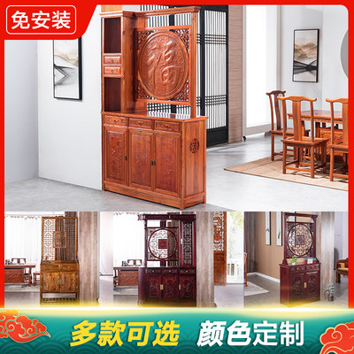 New Chinese solid wood porch, living room partition, double-sided shoe cabinet, wine cabinet, Fu character storage room, entrance door, door screen