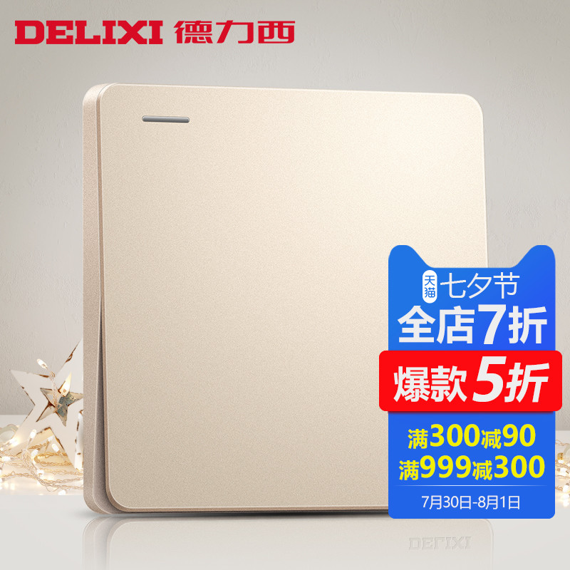 Delixi switch socket champagne gold flat plate a single control switch 86 household power supply wall panel