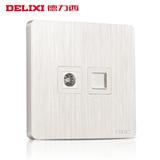 Delixi 3D-рисунок большой панель Жемчужный свет белый Тип дома 86 переключатель Розетка панель Штепсельная вилка Phonovision