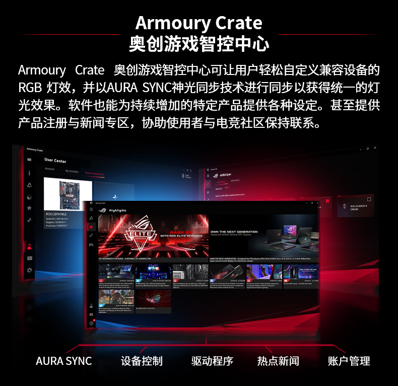 华硕 Asus 玩家国度 ROG Maximus XII Z490 Extreme E-ATX Motherboard 主板 Z490 LGA1200 英特尔主板 Intel主板
