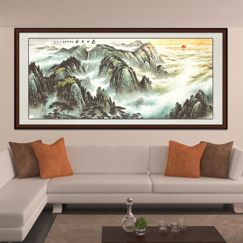 Chinese Painting Taishan Sunrise Living Room Decoration Painting