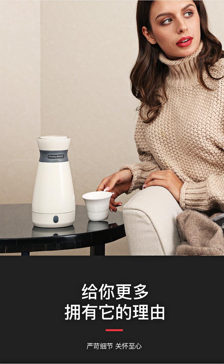 英国摩飞烧水壶_便携式小型电热茶壶