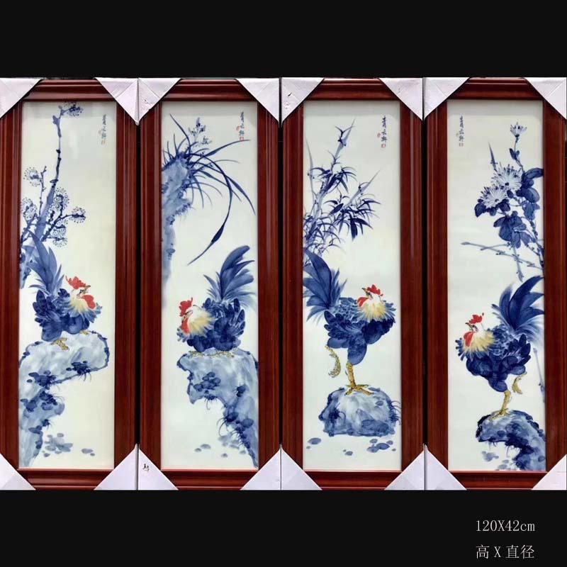 景德镇手绘四君子梅兰竹菊瓷盘4连屏青花 挂屏风梅兰竹菊大公鸡