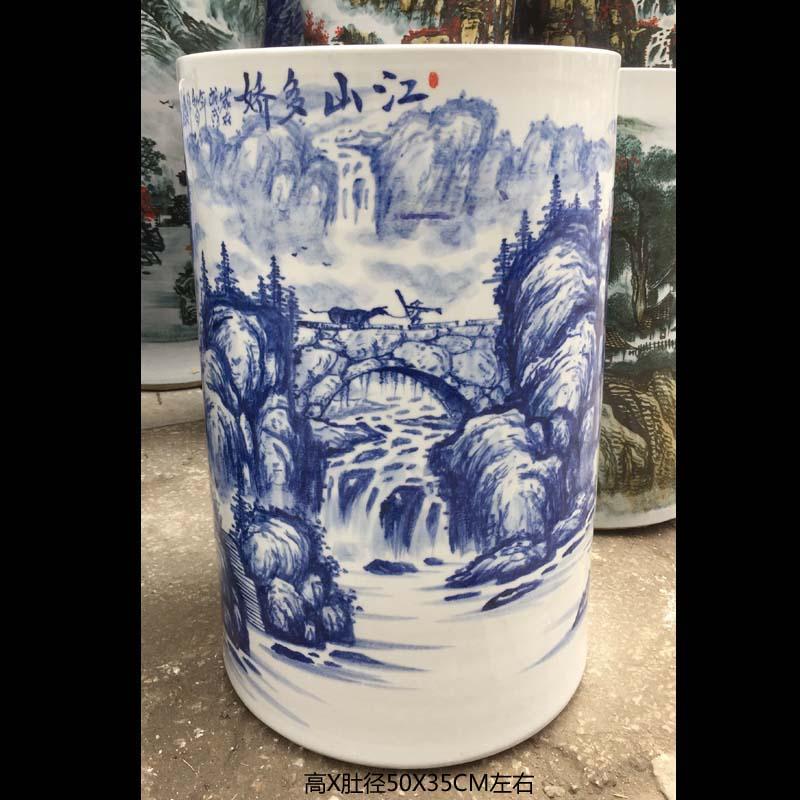 Jingdezhen blue and white landscape quiver high - grade hand - made art picture quiver hand - made landscape artistic conception brush pot
