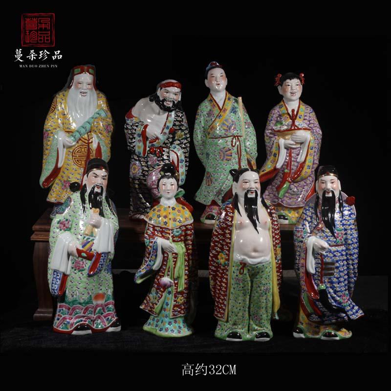 景德镇24CM高八仙过海陶瓷雕塑摆件神话八仙人物陈设摆件粉彩雕塑