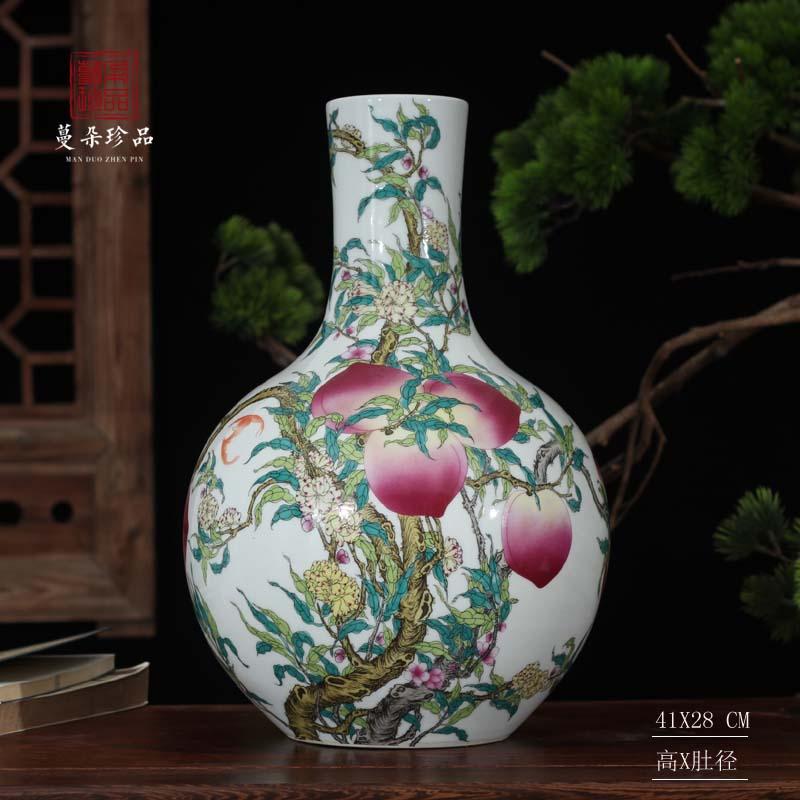 Jingdezhen porcelain display of xiantao celestial home porcelain 40 cm xiantao