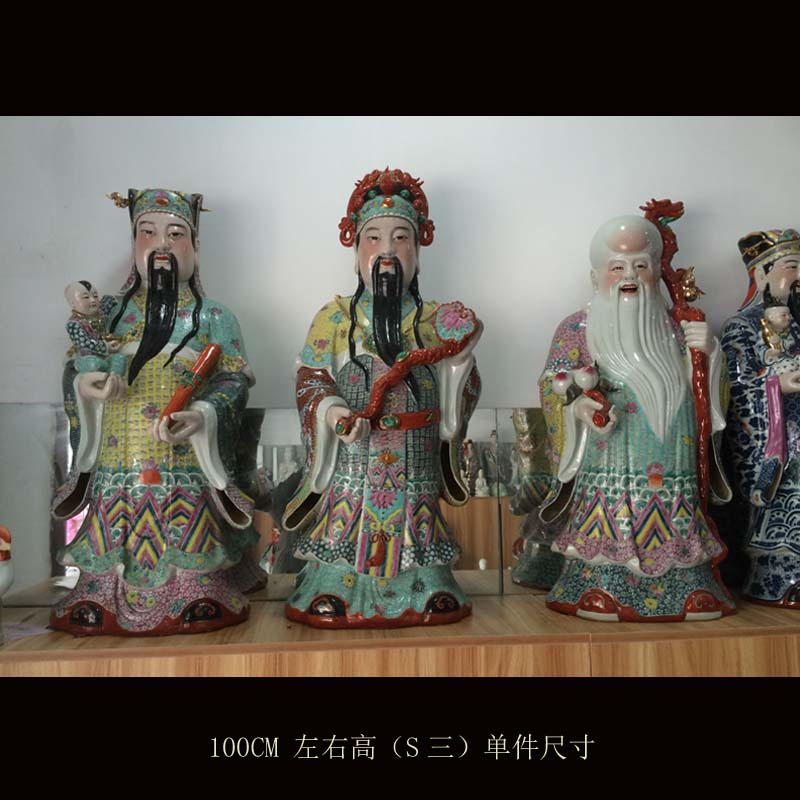 Jingdezhen 80 high 85 cm, 90 cm, 100 cm fu - lu gao shou samsung ceramic its furnishing articles mascot