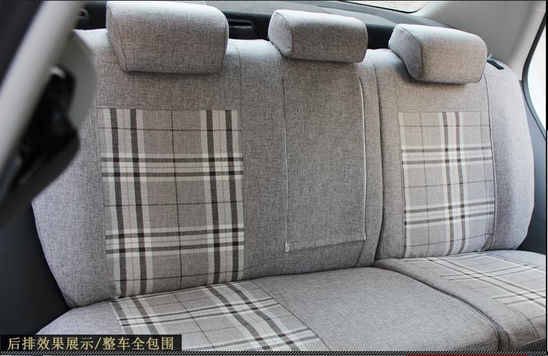 汽车座套全包亚麻捷达宝来轩逸福克斯座椅套四季坐垫详细照片